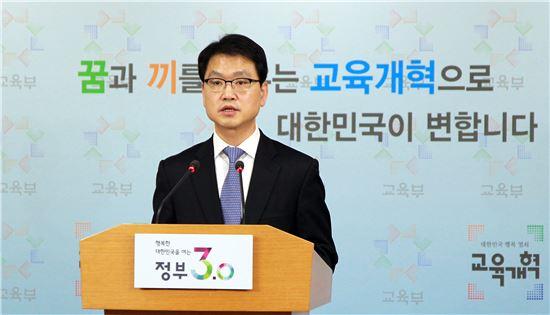"""교육부 """"日 역사 왜곡 교과서 시정해야"""""""