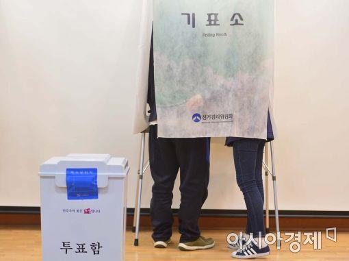 [포토]투표 공부중