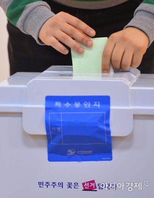 [포토]두 장의 투표지를 반으로 접어서