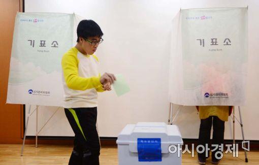 [포토]'발달장애 유권자 대상 모의체험투표'