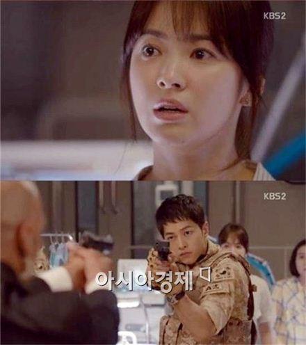 태양의후예 송중기 송혜교 송송커플 / 사진=KBS2 수목드라마 '태양의 후예' 송중기 송혜교 캡처