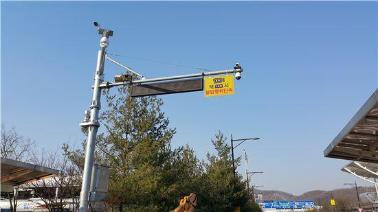 KTX광명역에 설치된 CCTV