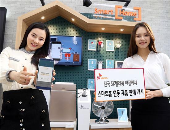 """SKT, 홈 IoT 생태계 확장한다…""""2020년까지 점유율 50% 달성할 것"""""""
