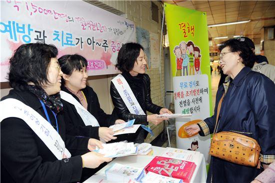 결핵예방 캠페인