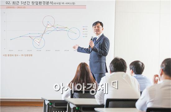 원할머니보쌈·족발, 성공창업특강 개최