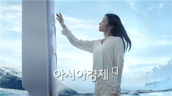 ▲20일 삼성전자가 공개한 Q9500 TV 광고.(제공=삼성전자)