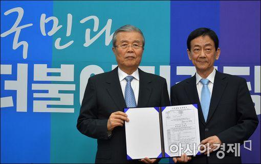 """김종인 """"진영 의원은 여당을 떠날 수밖에 없는 상황…"""""""