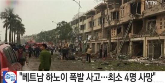 사진= YTN 뉴스 방송화면 캡처