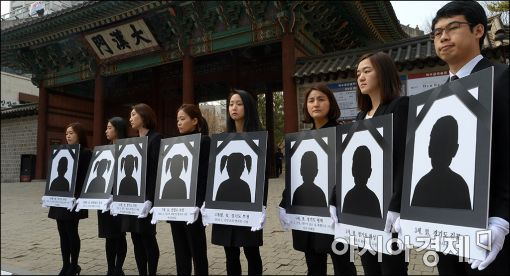 """[포토]""""박근혜 정부는 아동학대를 더이상 방치 말라"""""""