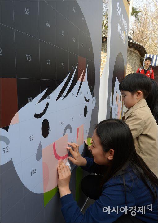 [포토]아동학대 근절 퍼포먼스