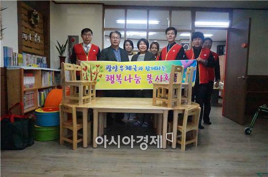 광양우체국 우정사회봉사단은 지난 17일 광양시 중동에 소재하고 있는 광산특수어린이집을 방문해 책상, 의자 등 60만 원 상당의 학습교구를 지원했다. 사진=전남지방우정청