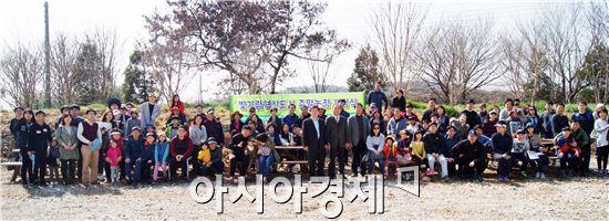 전남대학교는 19일 전남 나주시 봉황면 소재 농업실습교육원 나주농장에서 '빛가람 주말농장'개장식을 가졌다.