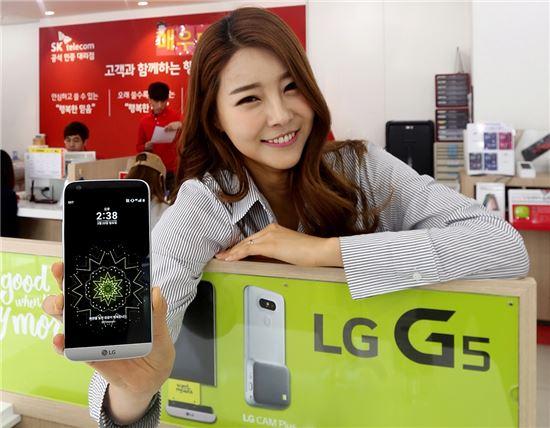 SKT, 21일부터 LG 'G5' 온오프라인 체험 행사