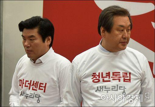 원유철 새누리당 원내대표(왼쪽)와 김무성 대표(오른쪽).