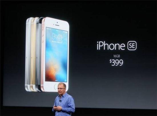 애플 아이폰, 이젠 공짜폰?