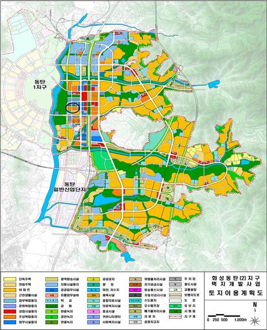 동탄2신도시 토지이용계획도(제공: LH)