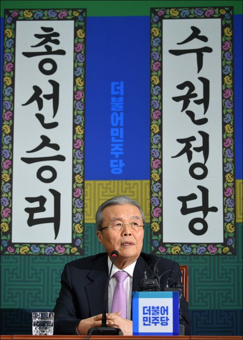 김종인. 사진=아시아경제DB