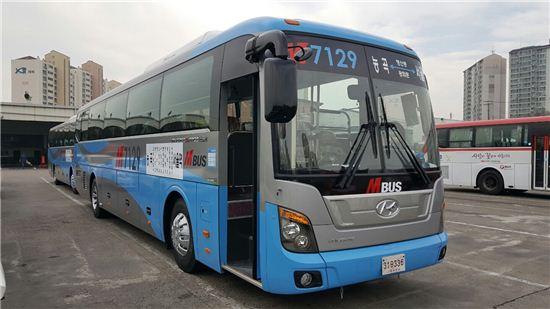 ▲ 광역급행버스(M버스)