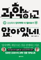 [신간안내] 선거파업 外