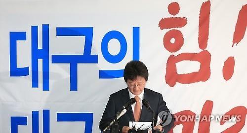 유승민 의원 탈당 선언. 사진=연합뉴스