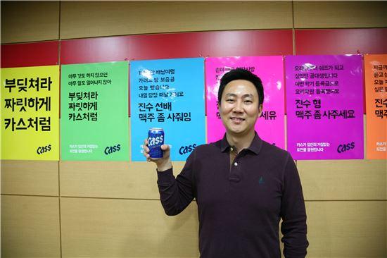 오진수 오비맥주 마케팅팀 과장
