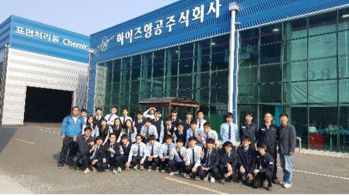 정석항공과학고, 인력양성사업 우수학교 선정