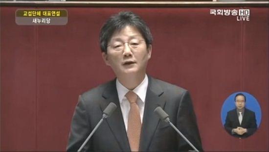 사진=국회방송 캡처