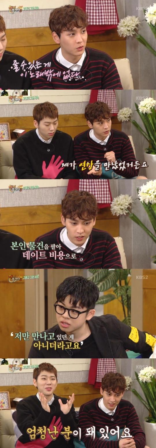 사진=KBS 2TV '해피투게더3' 캡처