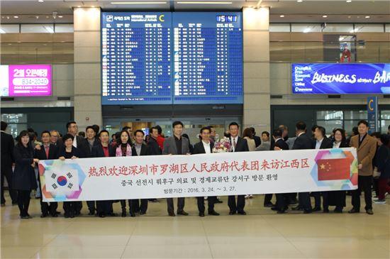 중국 선진시 뤄후구 방문단