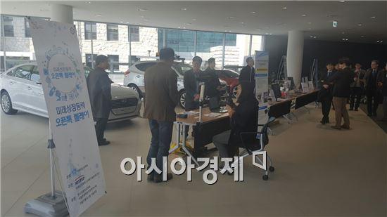 미래부, 미래 먹거리 '스마트자동차' 토론회 개최