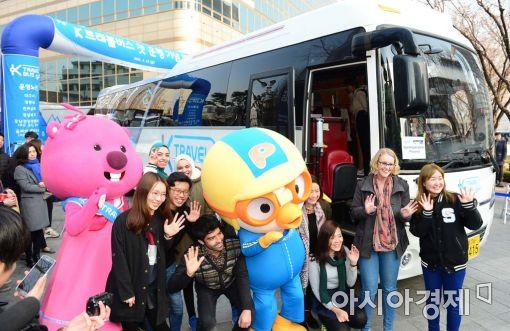 [포토]K트래블버스 타고 전국 방방 곳곳!