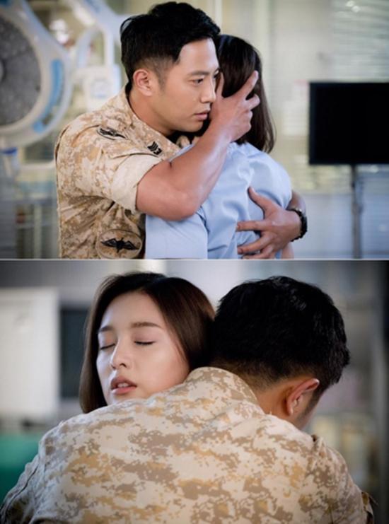 사진=KBS 2TV '태양의 후예' 인스타그램