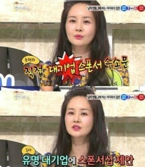 배우 김가연. 사진=KBS '가족의 품격 풀하우스' 방송화면 캡처
