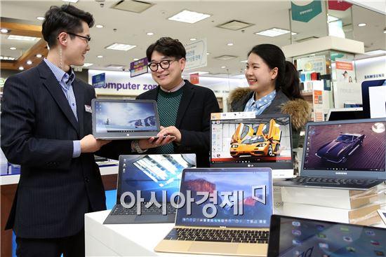 롯데하이마트, 진열 PC 할인전 진행