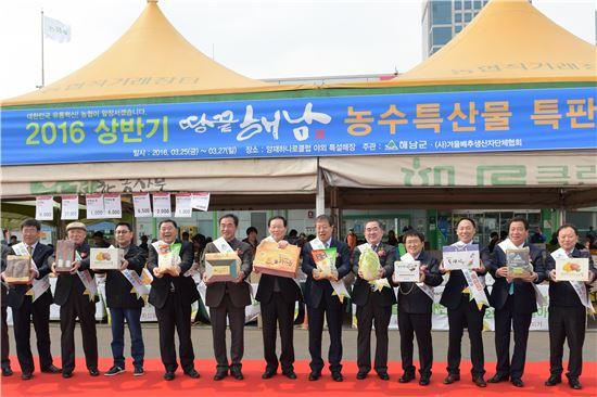 농협유통, '해남군 우수농특산물 직거래장터' 개설