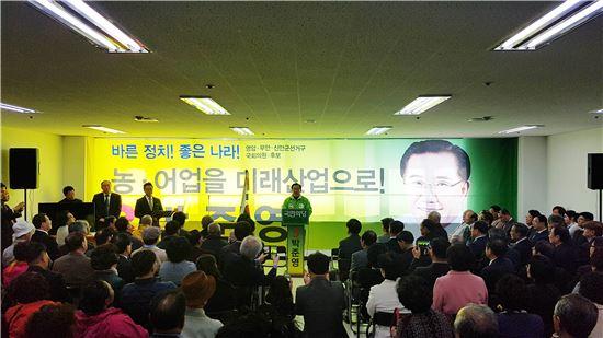 국민의당 박준영 예비후보, 본격 선거운동 나서