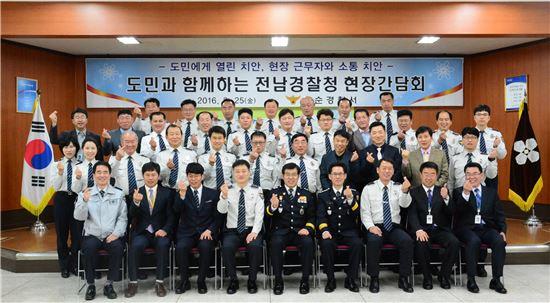 전남 화순경찰서(서장 박종열)는 적벽마루에서 박경민 전남지방경찰청장이 참석한 가운데 현장 간담회를 개최했다.