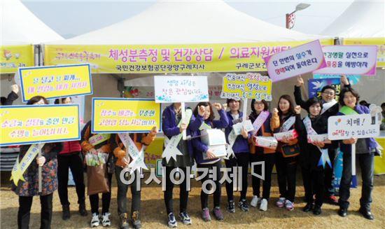 구례군(군수 서기동)은  최근  구례산수유꽃축제 행사장에서 유관기관과 합동으로 보건사업 캠페인을 펼쳤다.