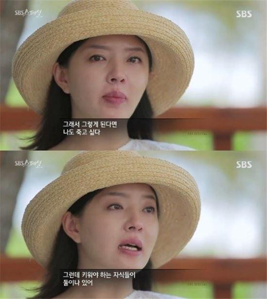 도도맘 김미나 / 사진=SBS 스페셜 도도맘 김미나 캡처