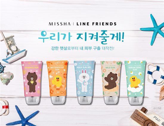 미샤, 올 어라운드 선블록 라인프렌즈 에디션 출시