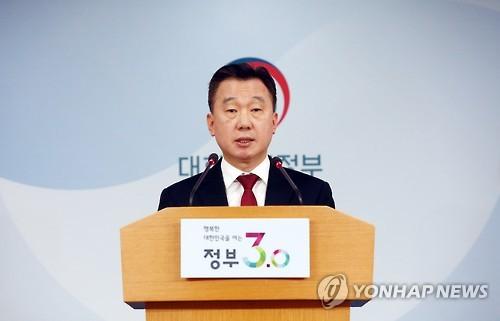 정준희 통일부 대변인. (사진=연합뉴스)