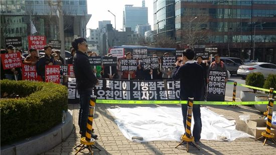 김밥전문점 바르다김선생을 운영하는 112명의 가맹점주들은 30일 서울 강남 죠스푸드 본사 앞에서 가맹본점의 불공정행위 규탄대회를 열었다.