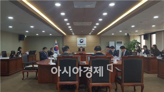 방송통신위원회 전체 회의