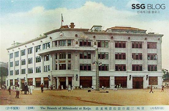 국내 최초 백화점인 미스코시백화점 경성점 전경 칼라엽서