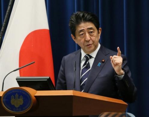 아베 신조 총리가 3월 29일 총리관저에서 기자회견을 갖고 발언하고 있다. [사진 = 일본 정부 공식 홈페이지]