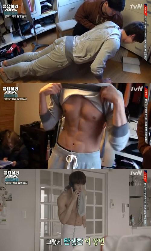 사진= tvN '응답하라 1994' 방송화면 캡처