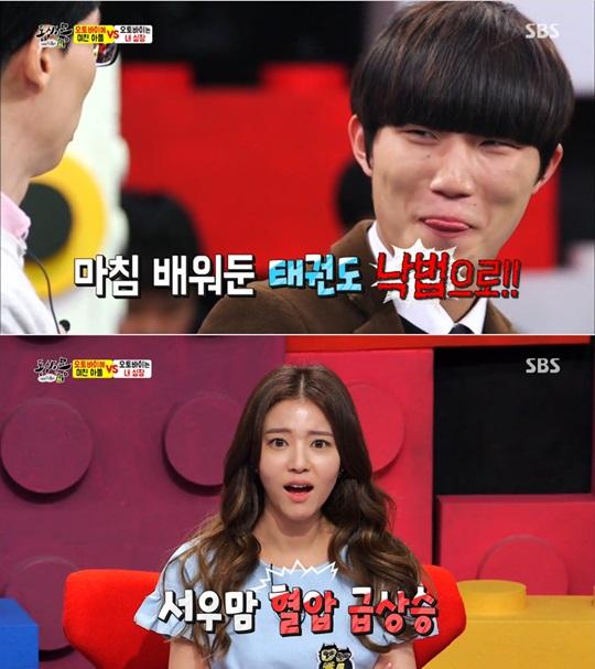'오토바이 소년', 정시아. 사진=SBS '동상이몽' 방송화면 캡처