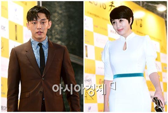 배우 유아인과 김혜수[사진=스포츠투데이 제공]