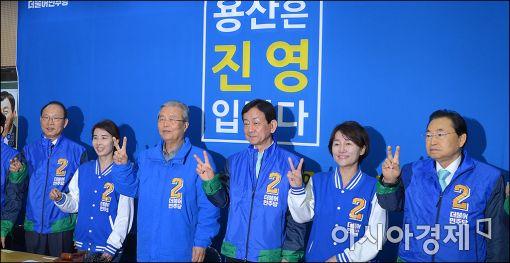 [포토]지지호소하는 김종인·진영