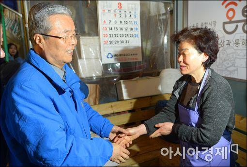 김종인의 '포용적 성장론', 한국 경제 해법인가